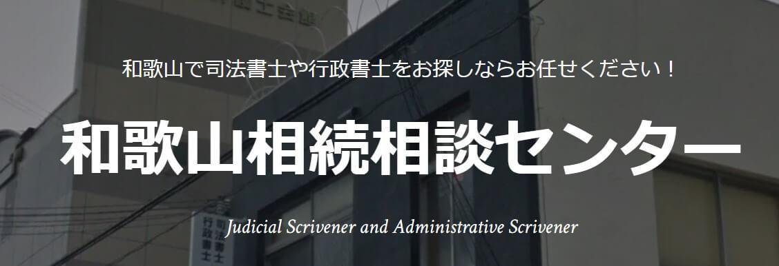 司法書士・行政書士木村直登事務所