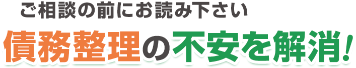 松谷司法書士事務所